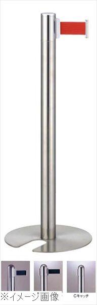 フロアガイドポール ベルトタイプ GY911 B レッド