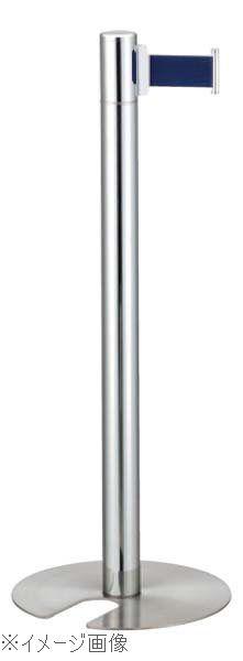 フロアガイドポール ベルトタイプ GY912 A ブルー