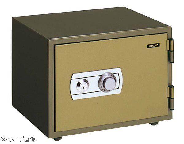 耐火金庫 ホームセーフHS-10KNN(ダイヤルロック式)1時間耐火