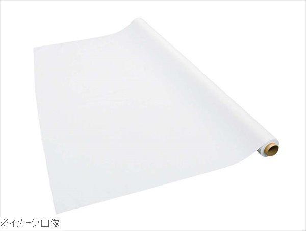 テーブルクロス 梨地無地 ホワイト 137cm×30m巻 厚み0.15mm