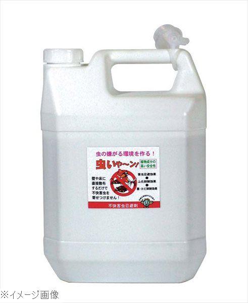 害虫忌避剤 虫いや~ん散布用液剤 4L