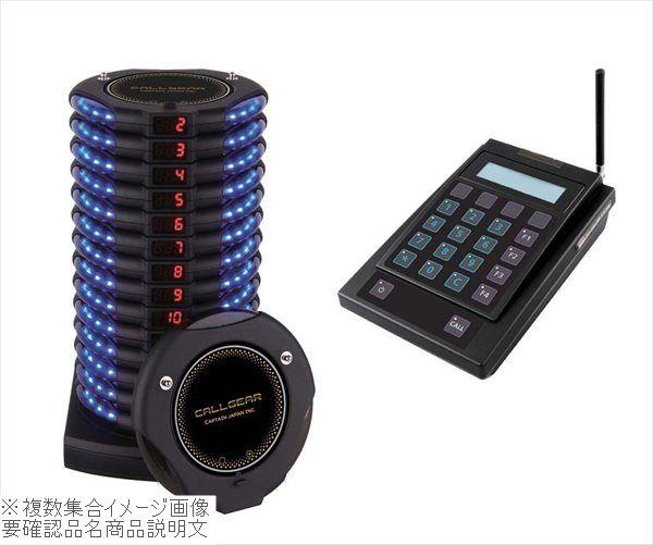 コールギア GEAR-10(受信機10個)黒