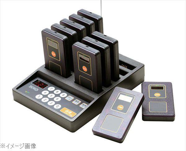 ゲストレシーバー ZERO 受信機10台セット GRZst-110