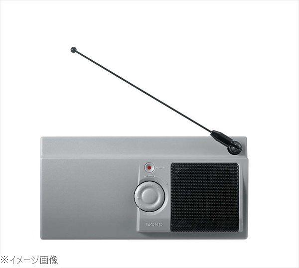 ファクト・インコール 受信スピーカー F-600