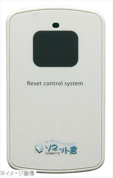 【大放出セール】 ソネット君 カード型消し機 SER-C, Nakama28 dc6a1d8f