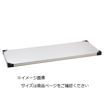 18-8(ステンレス) ソリッドエレクター シェルフ用棚 MSS610S