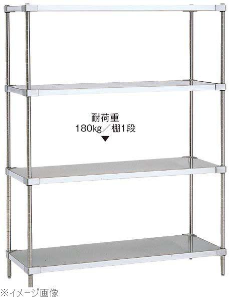 18-8(ステンレス) ソリッドエレクターシェルフ 4段 PS2200×MSS1070S