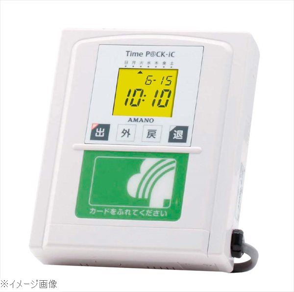 100 %品質保証 PC接続式タイムレコーダー TimePaCK−iCWL:スタイルキッチン, KULALASHOP:0b7214bf --- nagari.or.id