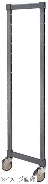 キャンブロ エレメンツ 可動ポストキット キャスター付き 540×H1778 EMPK2170PR