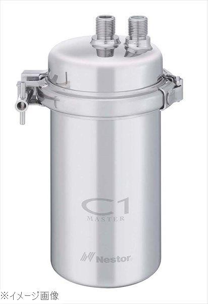 ネスター 業務用 ビルトイン浄水器 C1-MASTER CW-501