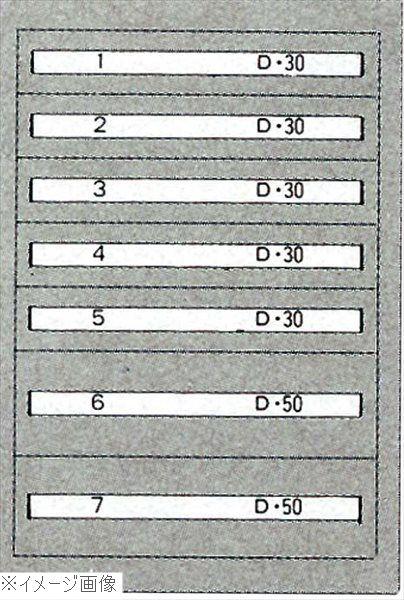 シルバーキャビネット SLC-2503