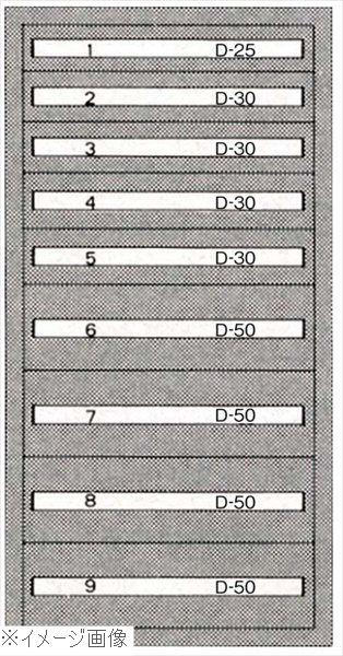 シルバーキャビネット SLC-3454
