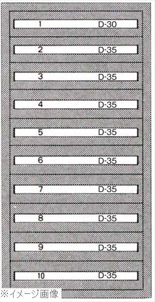 シルバーキャビネット SLC-3455