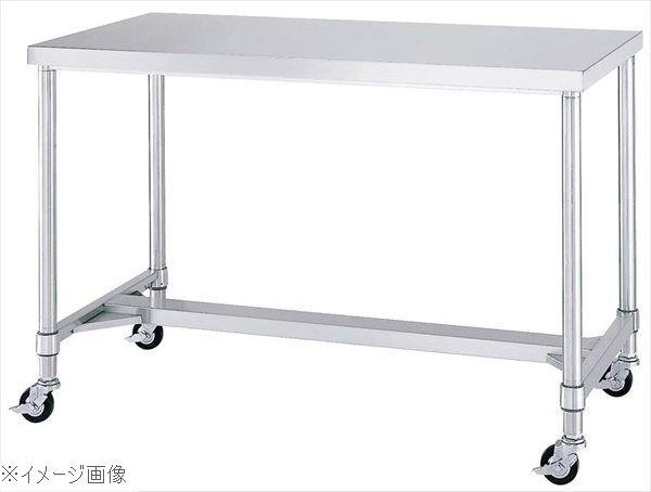 下部H枠仕様 作業台(引出無・キャスター付)WHC-15090