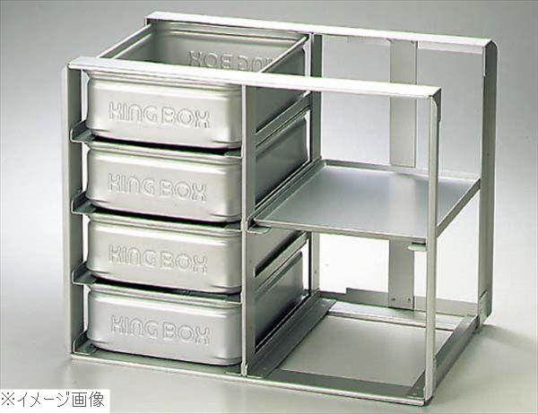アルミ 冷蔵庫用 パンラック N-4-T