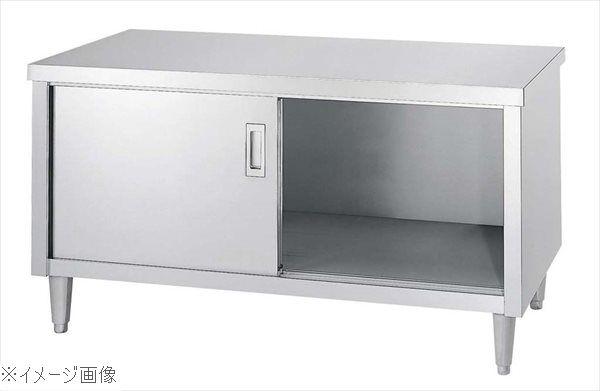 キャビネット作業台 EL型(片面ステンレス戸)EL-18045