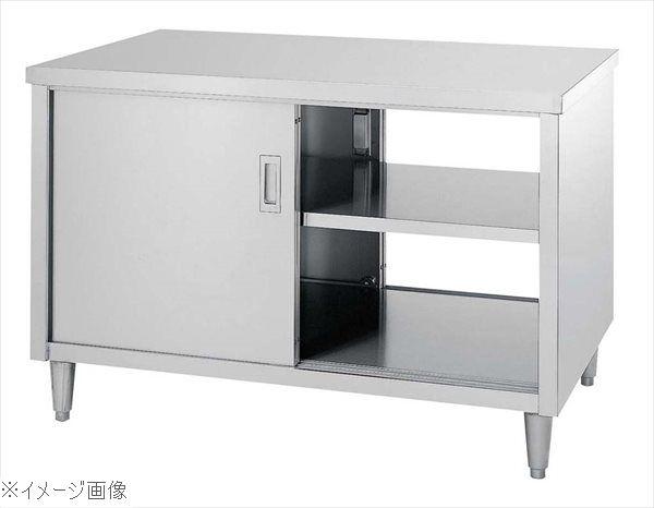 キャビネット作業台 EW型(両面ステンレス戸)EW-12090