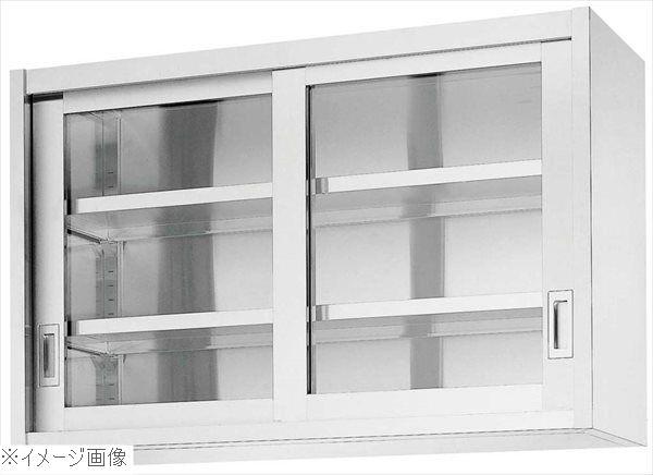 吊戸棚 HG75型(片面ガラス戸)HG75-15035