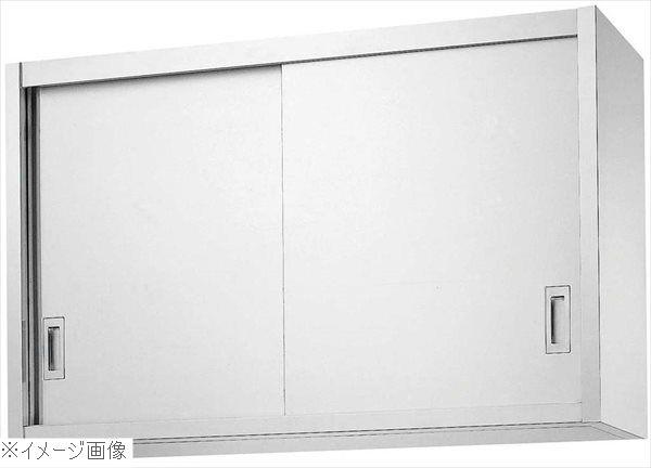 吊戸棚 H75型(片面ステンレス戸)H75-7530