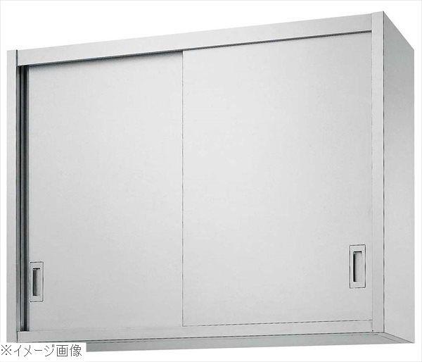 吊戸棚 H90型(片面ステンレス戸)H90-6035