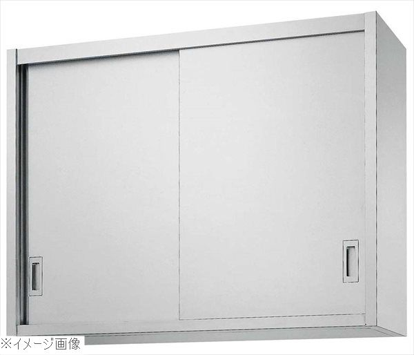 吊戸棚 H90型(片面ステンレス戸)H90-18035