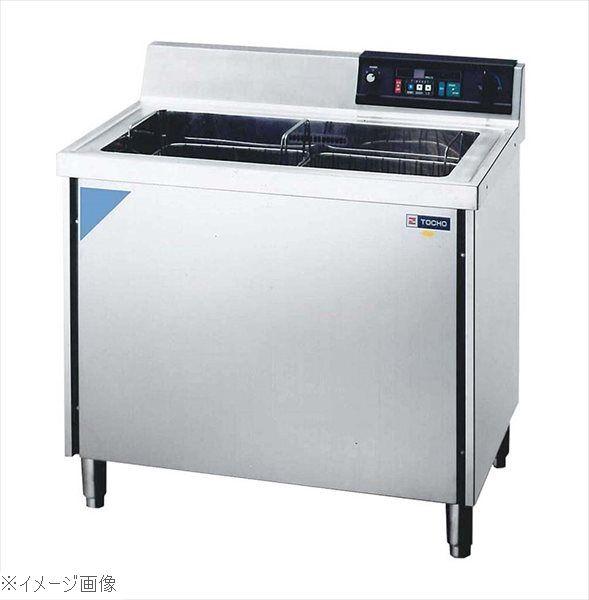 洗浄機超音波式 トーチョーラーク UCP-900