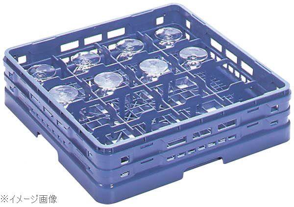 マスターラック ステムウェアラック16仕切 KK-7016-216