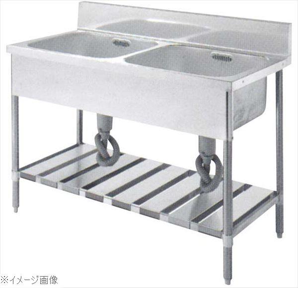 パイプ脚 2槽シンク 排水ホース付 U2S-904 バックガード有