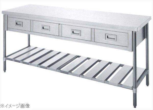 パイプ脚 作業台 引出付 UTU-156-3D バックガード無