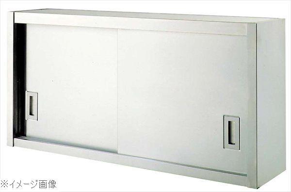 吊戸棚 UOC-1230-6