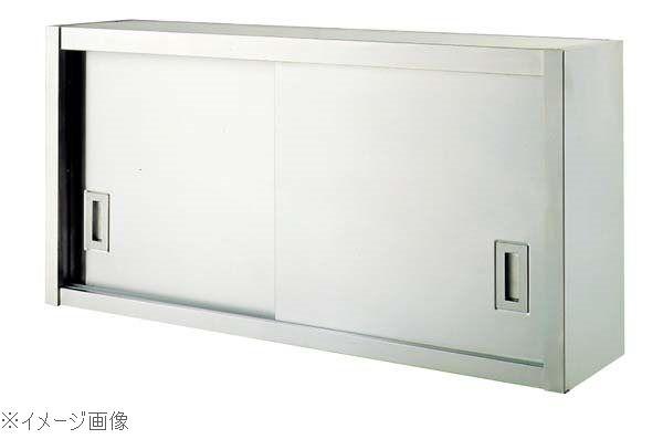 吊戸棚 UOC-1830-6