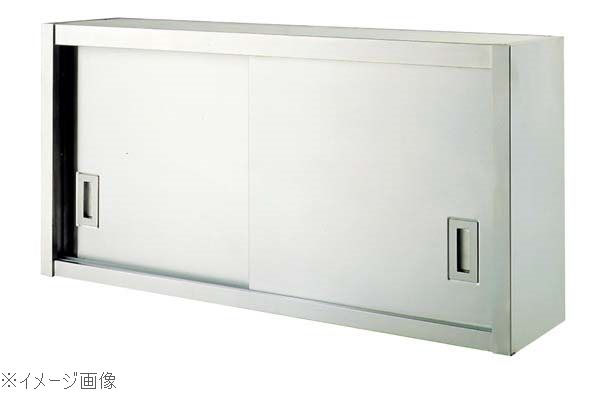 吊戸棚 UOC-1235-6
