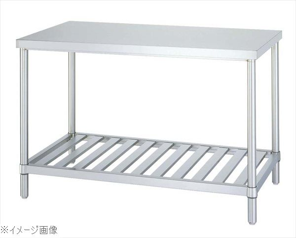 パイプ脚 作業台 スノコ棚仕様 WS-15045