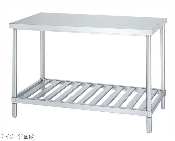 パイプ脚 作業台 スノコ棚仕様 WS-15075