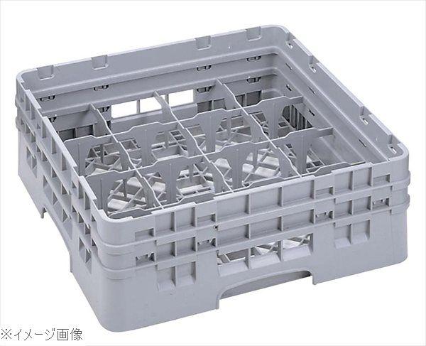 キャンブロ カムラック フル グラス用 16G1238 ソフトグレー