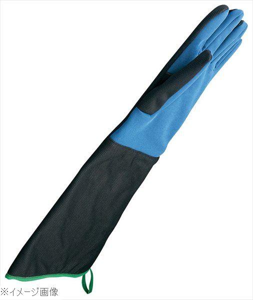 低温防水手袋 M 550mm 3-6031-02(1双)