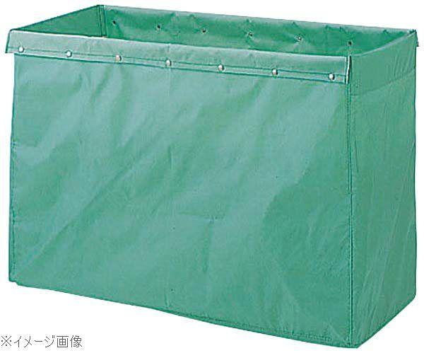 リサイクル用システムカート収納袋 360L用 グリーン