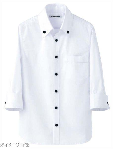 男女兼用 スキッパーボタンダウンシャツ CH4420-0(ステンレス) ホワイト LL