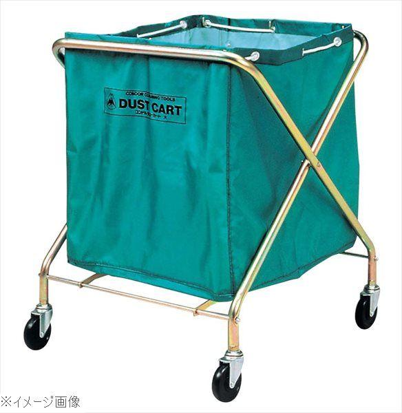 ダストカート 袋付(折りたたみ式)Y-1 小