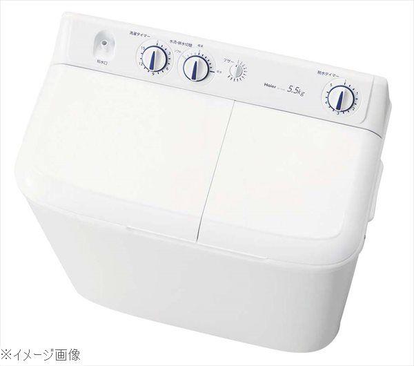 ハイアール 二槽式洗濯機 JW-W55E(W)