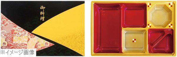 器美の追求 紙BOX A90-60・T-90-60-I万葉・赤金セット(300入)