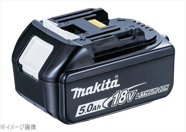 マキタ リチウムイオンバッテリー 3.0ah BL1830B