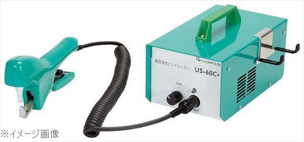 超音波ポイントシーラー US-60Cプラス AC仕様