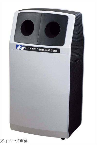 リサイクルボックス アークライン L-2 ビン・カン用
