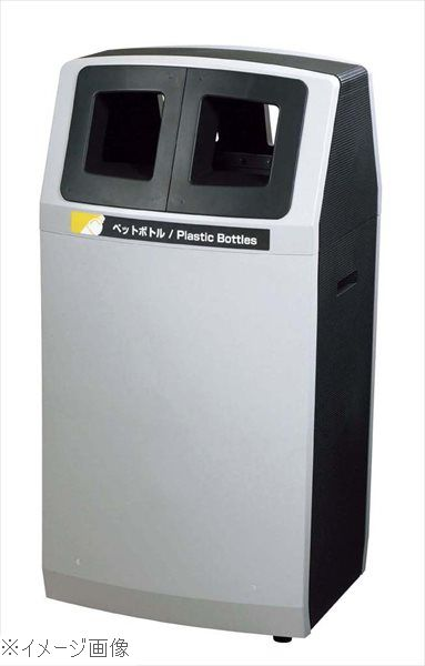 リサイクルボックス アークライン L-3 ペットボトル用
