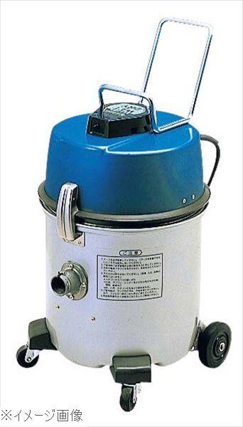 日立 乾湿両用掃除機 CV-97WD(BL)