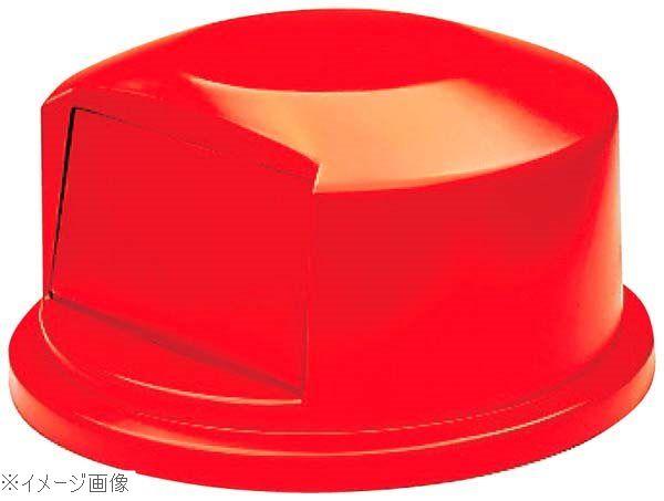 ブルート・コンテナー蓋 半円型 2647(2643用)レッド