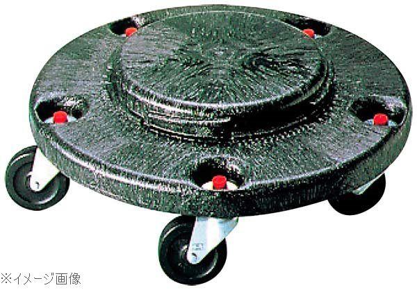 ブルート・コンテナードーリー 丸型 2640 ブラック