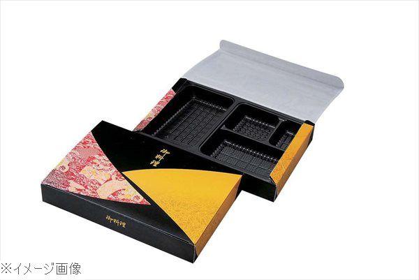 器美の追求 紙BOX A-90-60・AP-90-60A黒 ワンピース万葉セット(300入)