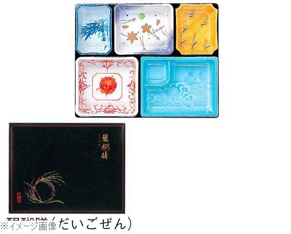 器美の追求 紙BOX AS-110-A 醍醐膳(100入)